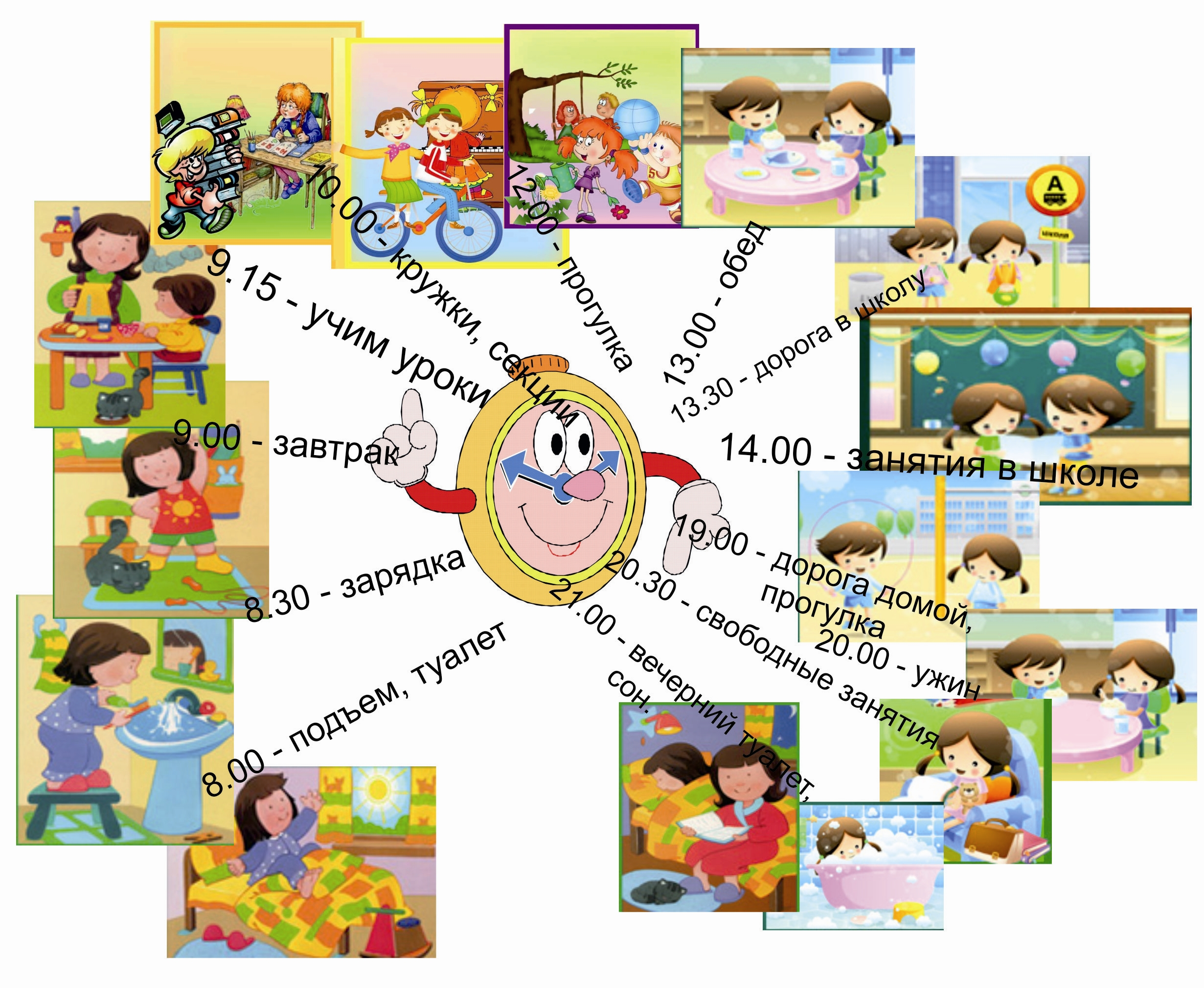 презентация здоровья детей в наших руках